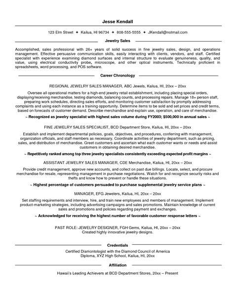 professional sales consultant resume template