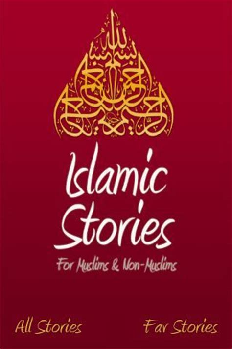 My Quran Story Cover 17 best images about islamic book covers on