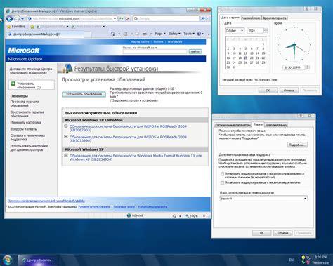 windows xp professional sp3 full version free download windows xp pro sp3 retail crack free download full version