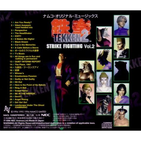 follow me back fight for me volume 2 books tekken 2 strike fighting vol 2 soundtrack from tekken 2