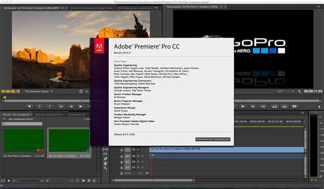 adobe premiere pro quicktime adobe premiere pro cc 2014 8 0 0 for mac скачать