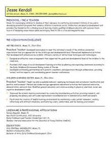 free preschool teacher resume example