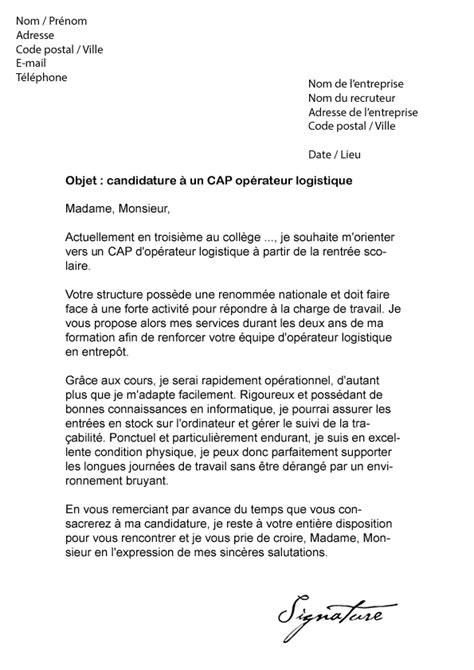 Lettre De Motivation De Operateur De Production Lettre De Motivation Cap Op 233 Rateur Logistique Mod 232 Le De