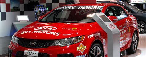 Kia Motors Korea Email Address Kia Motors Corp More Likely To Establish Its Unit In Ap