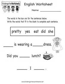 index of images printables english