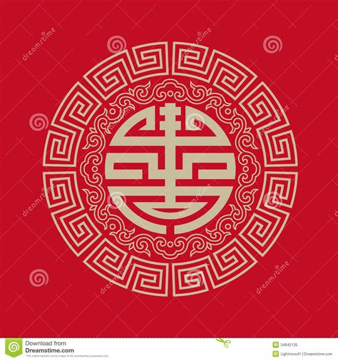 chinese pattern logo chinese symbols and meanings circle google search