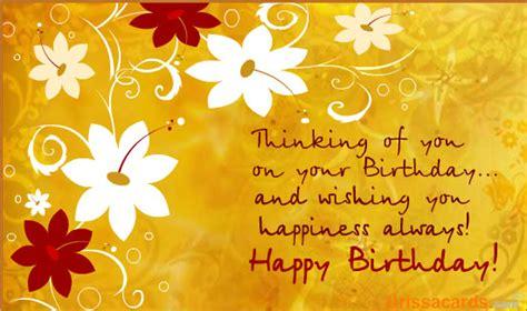 are birthday greetings still effective best birthday wishes