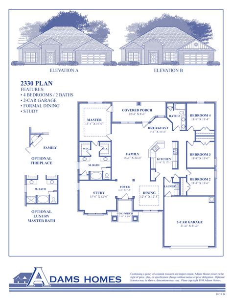 adams home floor plans walnut ridge adams homes