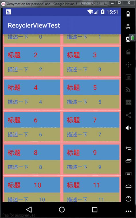 linearlayoutmanager wrap content md系列1 recyclerview良好参考 简书