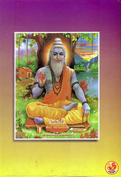 to ru vol 1 2 books sama veda uha uhya ganam vol 1 sringeri sharada peetham