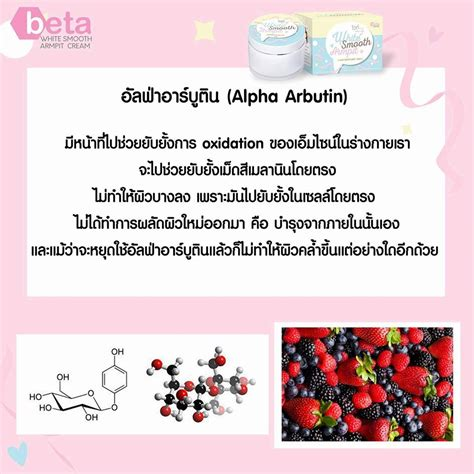 White Smooth Axillary 1 white smooth armpit thailand best selling products shopping worldwide shipping