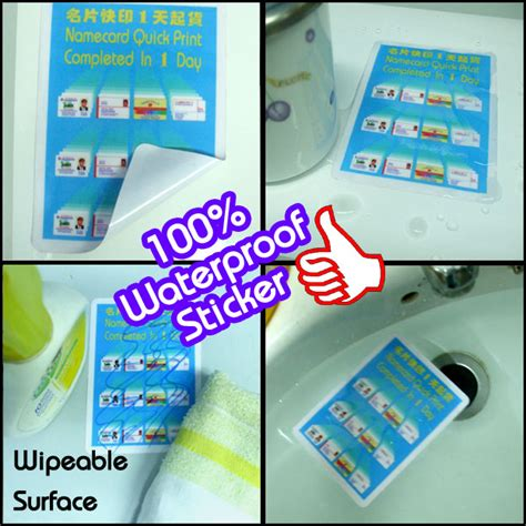 printable sticker paper waterproof pvc waterproof sticker printing
