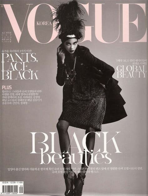 Is Elles September 2008 Cover by Covers Of Vogue Korea With Chanel Iman 958 2008