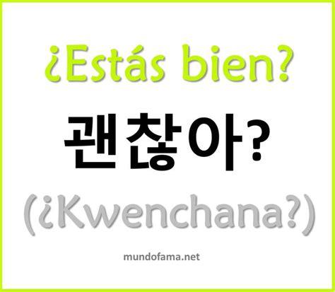 imagenes de letras coreanas m 225 s de 20 ideas incre 237 bles sobre aprender coreano en