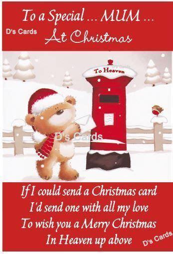 loving memory flower grave keepsake christmas card mumdad  christmas cards merry