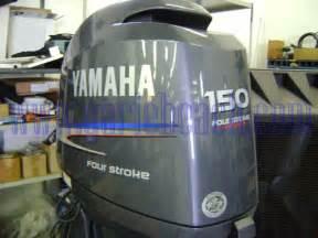 150 Suzuki 4 Stroke For Sale Yamaha 150 Hp Four Stroke Outboard Motor