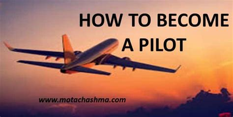 How To Become A by How To Become A Pilot List Of Pilot Institutes