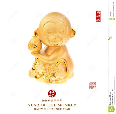 new year golden monkey 2016 is year of the monkey gold monkey stock photo image