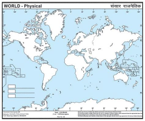 World Political Map Outline Printable by Outline Maps Physical Outline Maps Political Outline Maps Supplier