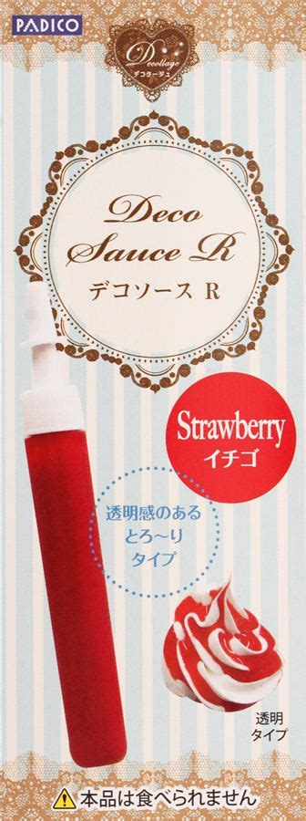 Decoration Sauce By Kimkim Shop strawberry decoration sauce for clay from japan
