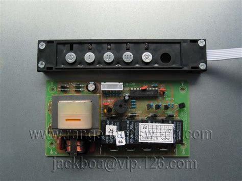 range hood fan motor home range hood fan switch bs53783 blicshop products list
