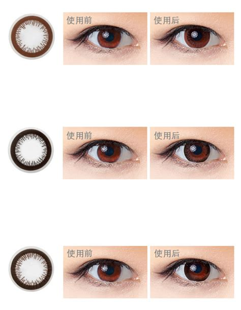 biofinity color contacts buy ixotic 1 day limbal ring contact lenses canada