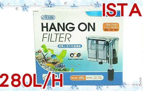 Ista Hang On Filter 180lh ista hang on filter