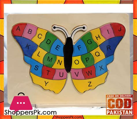 Puzzle Alphabet Butterfly early educational wooden puzzle letter alphabet butterfly pattern shoppers pakistan