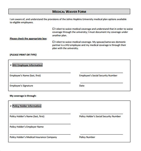 11 Sle Medical Waiver Forms Sle Templates Waiver Form Template