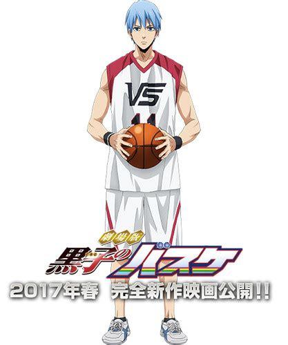 film anime kuroko no basket kuroko s basketball film adapting extra game manga reveals