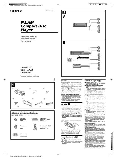 sony cdx r3000 car radio wiring diagram free