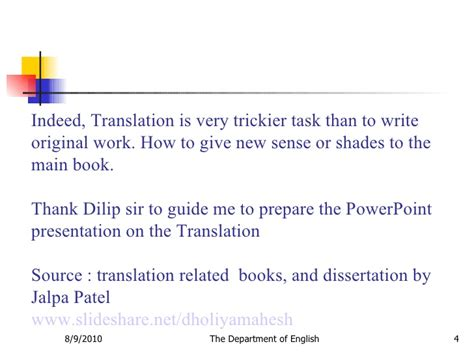 thesis about translation essay about translation professional masters essay