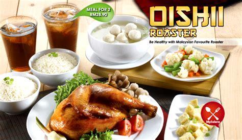 Ayam Panggang Ayamas rasamas oishii roaster set rm28 90 myselera