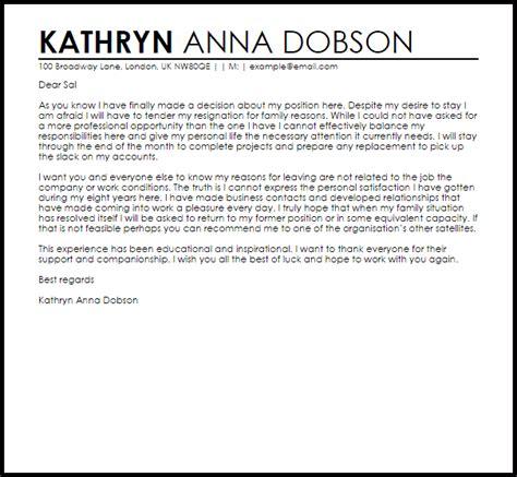 resignation letter  due  family reasons letter
