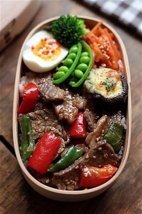 Beef Yakiniku By Roku Bento 25 best ideas about japanese lunch box on