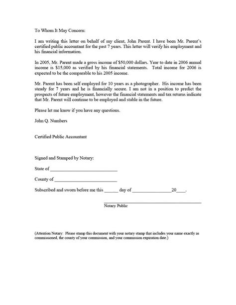 template income verification letter template