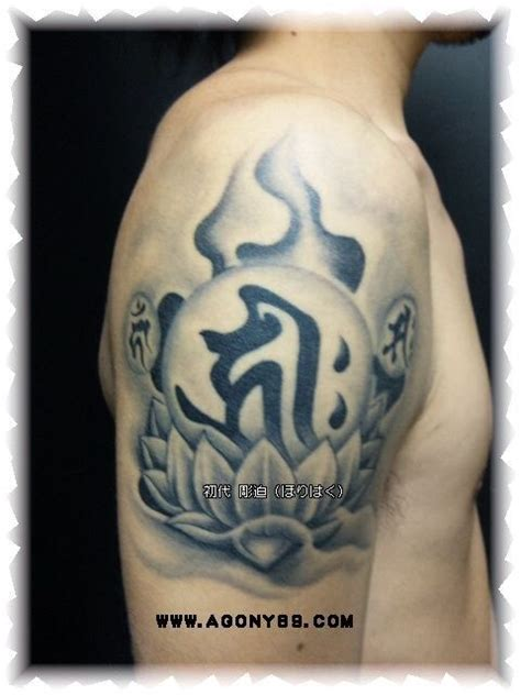 agony tattoo 17 best images about tattoos bonji 梵字 on