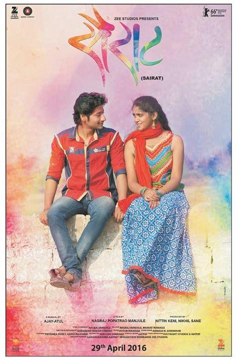 sairat full marathi movie dvdripjpg sairat 2016 download sairat marathi full movie torrent kickass