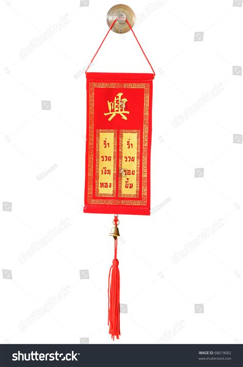 new year banners to make new year banners hanging wealthy merchants