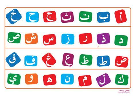 dafont jawi search results for huruf huruf graffiti calendar 2015
