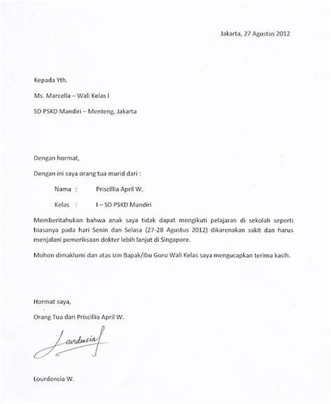 Contoh Surat Ijin by Catatan Iseng Surat Ijin Tidak Masuk Sekolah