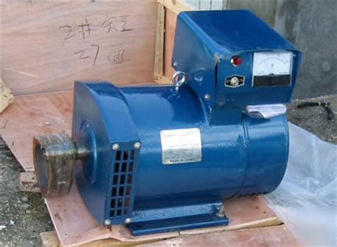 New 3 Kw St Generator Free Coupling Or Pulley