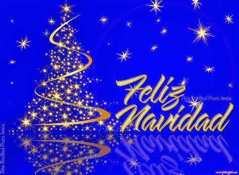 imagenes feliz navidad para todos imagenes hermosas para compartir en navidad im 225 genes de