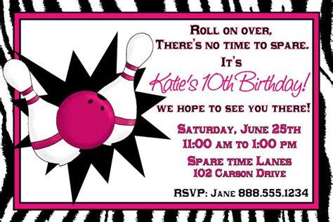 printable birthday party invitations bowling top 13 free printable bowling birthday party invitations