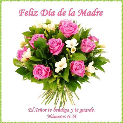 feliz dia delas madres imagenes para facebook 26 best images about feliz d 205 a de la madre on pinterest