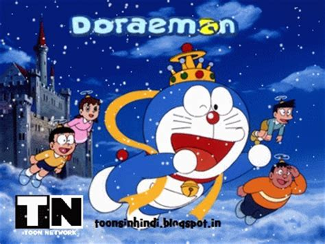 doraemon the movie nobita in jannat no 1 dora destination toon planet india doraemon in nobita s jannat no 1
