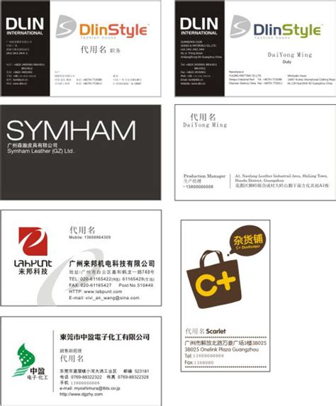 corel draw business card template 28 images business