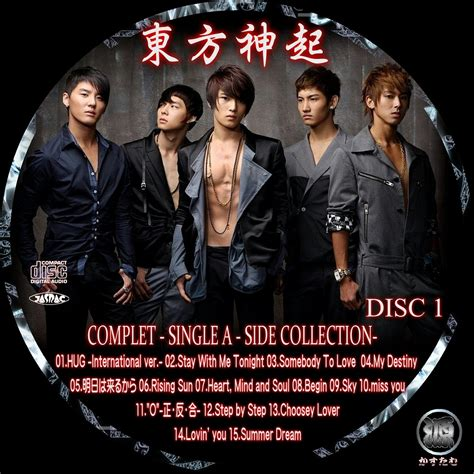 n or m complete 000721264x 源 かすたむ工房 東方神起 complet single a side collection