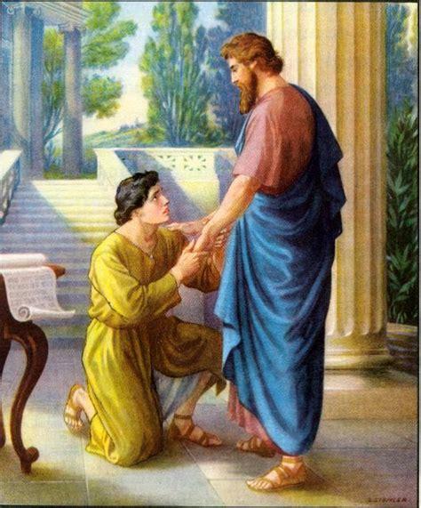 Ordinary Church Of Christ Bible Study Material #2: Scan0031.jpg