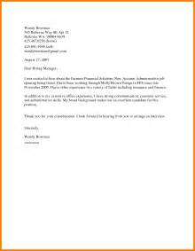 Simple Cover Letter Exles For Resume by 8 General Resume Cover Letter Billing Clerk Resume